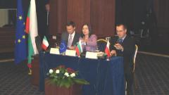 Стартира туининг проект по ФАР за 1.1 млн. евро