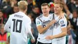 Северна Ирландия отстъпи пред Германия с 0:2