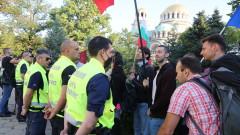 36-и ден продължава антиправителственият протест в София