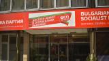 БСП бетонира ГЕРБ заради треторазрядното си ръководство, скочи Гергов
