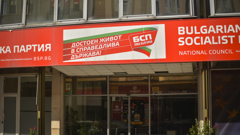 В БСП няма вътрешна опозиция за модернизацията на армията