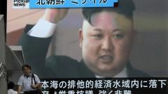 Пхенян се крепи на руския петрол
