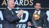 """Мохамед Салах е """"Футболист на Африка"""" за 2017 година"""