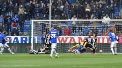 """Сампдория надви Удинезе и затвърди шестата си позиция в шампионата (Резултати от Серия """"А"""")"""