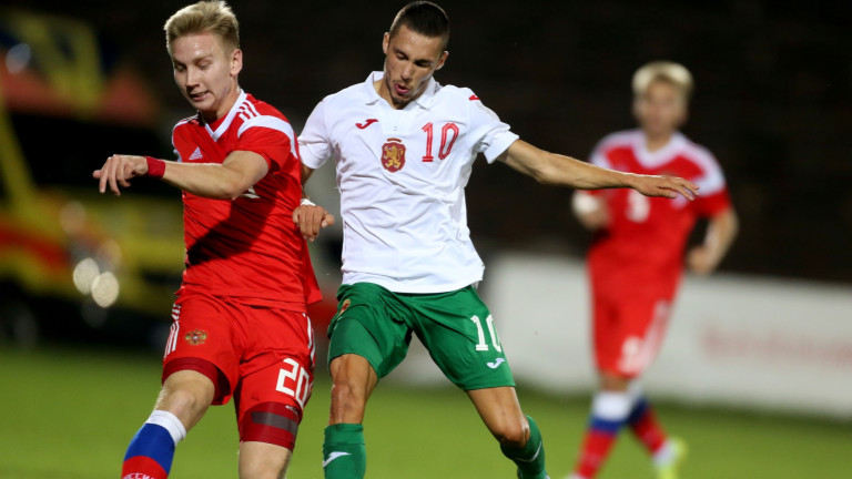Младежкият национал Станислав Иванов коментира равенството 0:0 срещу Русия в