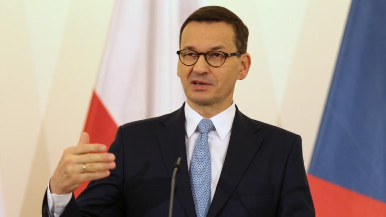 Премиерът на Полша Матеуш Моравецки обвини френския президент Еманюел Макрон