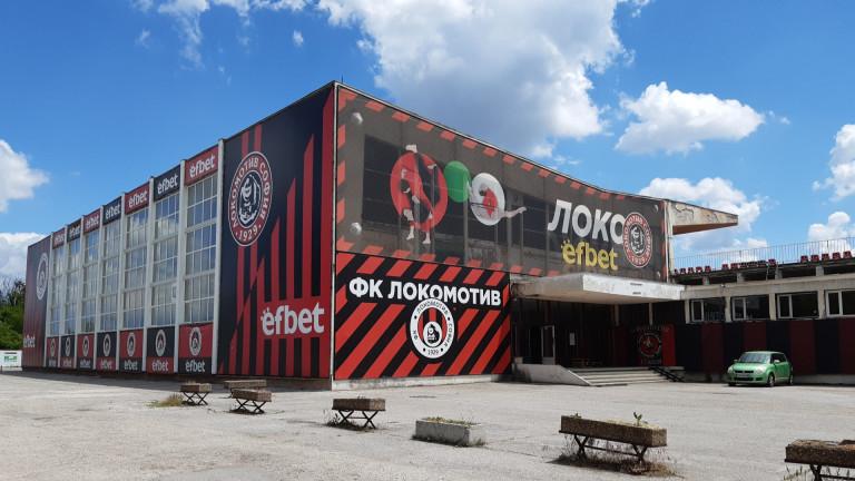 Бивш шеф в Локо (Сф): Фалирането на клуба беше съпътствано от грандиозно мошеничество