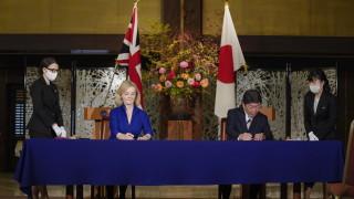 Великобритания и Япония с търговски договор за 20 млрд. долара