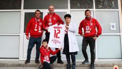 Кампанията на ЦСКА #Повече От Отбор подпомогна три болници в страната
