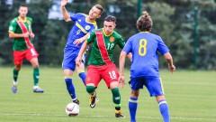 Зрелищно реми между юношите на България и Босна