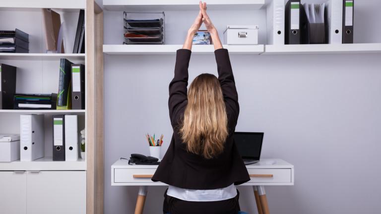 Без повече болки в гърба и кръста на работното място