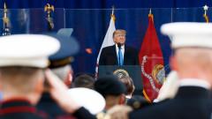 Тръмп пред ветерани: Всички наши врагове бягат от страх