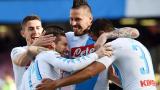 """Наполи победи Каляри и вече е на второ място в Серия """"А"""""""