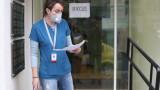 Ваксинационните сертификати - ходене по мъките по български