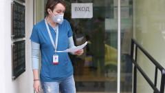 "Личните лекари отново се редиха на опашки за ваксини от ""Астра Зенека"""