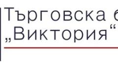 """Банка """"Виктория"""" си има вече и лого"""
