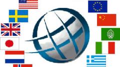 ICANN: Скоро ще има домейни на кирилица