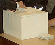 Депутати започват работа по нов избирателен кодекс