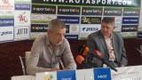 Ради Здравков: Обединение на двата клуба ЦСКА няма да бъде сензация