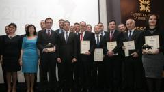 """""""Девня цимент"""" АД е инвеститор на годината в България"""