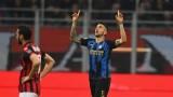 Юнайтед получи категоричен отказа за Матиас Весино