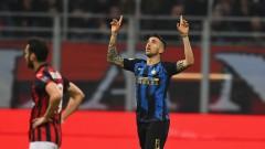 """Невероятно шоу на """"Сан Сиро""""! Милан загуби от Интер в дерби с 5 гола!"""