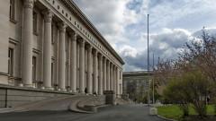 Националната библиотека спира да работи за неопределено време