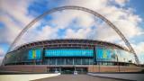 """Стадион """"Уембли"""" ще има нов собственик срещу £600 милиона"""