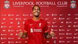Ван Дайк подписа нов договор с Ливърпул