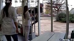 Крадец от каучук обра аптека