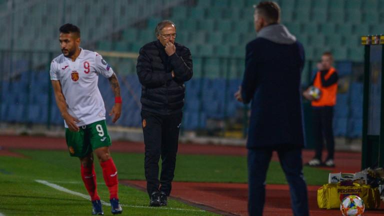 БФС ще търси съперник за контрола на националния ни отбор