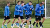 """Хубчев не се появи за тренировката на Левски, Наско и Тити влязоха в """"синята"""" съблекалня"""