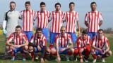 Сокол (Марково) е подал документи за лицензиране за Втора лига