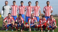 Пореден отбор подаде документи за лицензиране във Втора лига