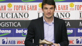 Йовов спира с футбола, ако от Левски не му предложат нов договор