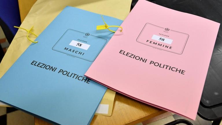 Италия гласува за парламент