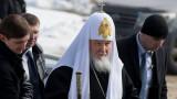 Руската църква се закани да отговори твърдо на Вселенската патриаршия за Украйна