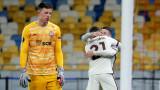 Рома победи Шахтьор (Донецк) с 2:1 в мач-реванш от осминафиналите в Лига Европа