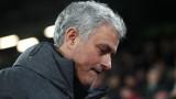 Жозе Моуриньо: В Манчестър Юнайтед титулярите не се избират по красота