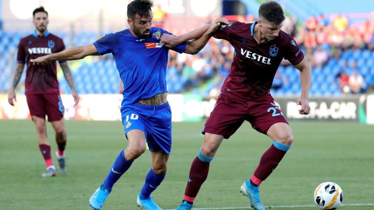 Хетафе постигна победа с минималното 1:0 над Трабзонспор на старта