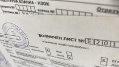 Обвиниха пловдивски лекар заради схема с фиктивни болнични