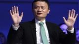 Теорията на шефа на Alibaba за това как Щатите са се провалили през последните 30 години