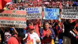 Турция и Китай са против външна намеса във вътрешните работи на Венецуела