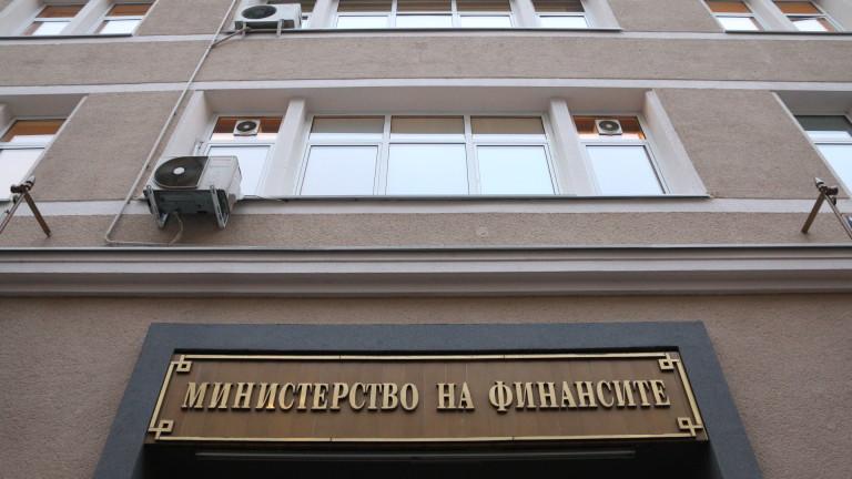 Държавата пуска втори транш на облигационна емисия за 200 милиона лева