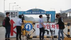 Южна Корея обеща строг отговор, ако КНДР повишава напрежението