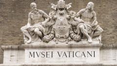 Ватиканските музеи - отново затворени