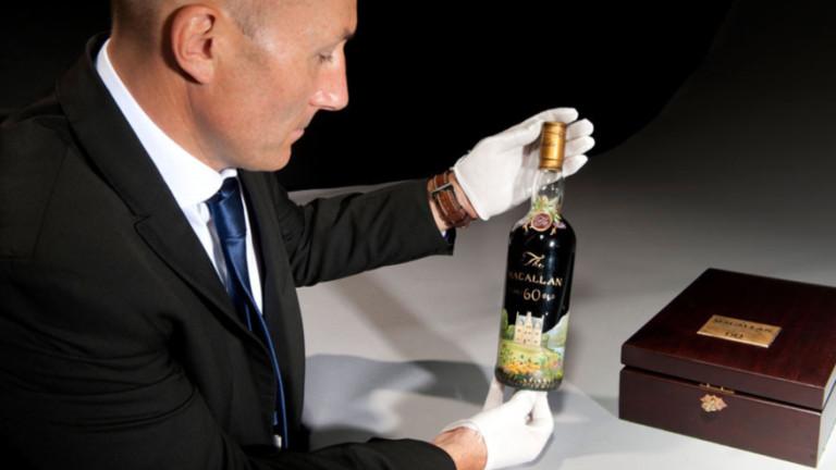 7-те най-скъпи алкохолни напитки в света
