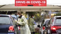 Европа - регионът с най-много заразени с коронавирус в света
