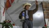 Марксист води с малка разлика след президентските избори в Перу
