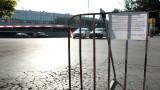 Мач и протест ограничават трафика в центъра на София